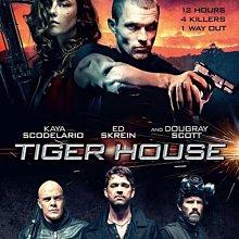 【藍光電影】猛虎之傢 Tiger House(2015) 76-045