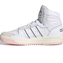 ADIDAS NEO ENTRAP MID 經典 復古 高幫 耐磨 透氣 白粉 休閑 運動 滑板鞋 H01229 女鞋
