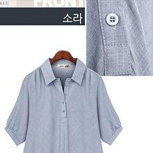 襯衫 襯衣 上衣中大尺碼L-4XL 雙色面料中袖襯衫大碼寬鬆顯瘦中長款百搭上衣XA46.3175胖胖美依