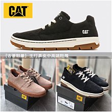 CAT 男士最新款休閒板鞋簡約真皮繫帶休閒鞋   39-44碼