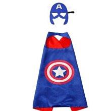 美國隊長萬聖節禮物 變裝派對party  打趴鋼鐵人變形金鋼.蝙蝠俠蜘蛛人兒童花燈玩具婚紗道具一組 兩件(眼罩+披風)