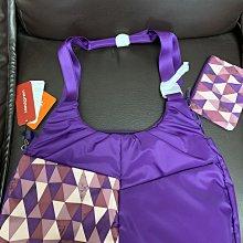 LeBags紫色格紋防水側背包裡面附小錢包