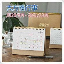 無印風 大方格月曆   ins風 行事曆 年曆 2021 桌曆 日曆 365天計劃表 時間管理 學生 開學禮物 遇見良品N0G86D