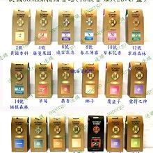K-25【65元/盒(25入)】美國GONESH精油香塔/精油塔香/室內芳香/薰香(19款香味)另有香塔盤