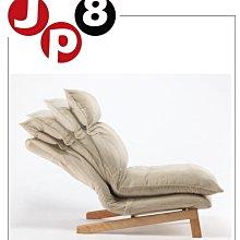 JP8日本代購 無印良品MUJI 單人沙發 多段角度調節 商品番號02405236 台灣宅配另計 下標前請問與答詢問