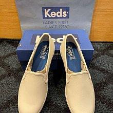 全新 Keds 白色 休閒鞋