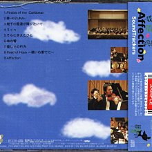 K - Sound Trackers - Affection - 日版 - NEW