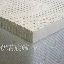 工廠直營-伊若寢飾-頂級天然乳膠床墊,乳膠墊,單人標準床2.5CM厚度,MADE IN TAIWAN(可訂製尺寸)
