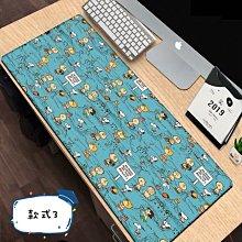 誘惑 ? 滑鼠墊 史努比 snoopy 可愛 防水 止滑 辦公桌墊 滑鼠墊 5款 大號 600x300x3mm 現貨