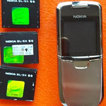 經典Nokia 8800 手機附全配(珍藏品)