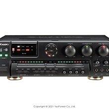 *來電最低價*SA-700 OKAUDIO 數位迴音卡拉OK綜合擴大機 記憶設定/數位光纖.同軸輸入/雙重喇叭 悅適影音