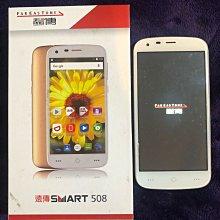 遠傳 Smart 508 智慧型手機