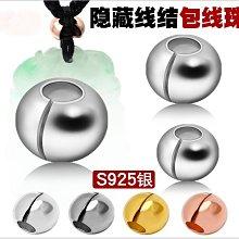 4S1A26、3MM銀包扣P815 線包扣 925銀魚線包扣 DIY包線珠開口珠定位珠