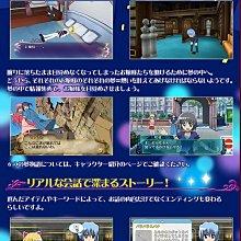 PSP 旋風管家 限定特典版 ~ 含特典UMD影片 ~ 純日版