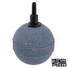 Y 。。。青島水族。。。KS-QE020店長嚴選-----A級超優氣泡石==超硬金鋼砂圓型2cm*1入