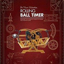 又敗家Mr.Sci賽先生科學收藏達文西-滾珠計時器PIY170006重力動力學測量時間蹺蹺板機械計時器時鐘組裝模型收藏品