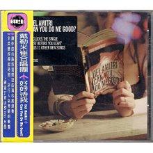 【全新未拆,殼裂】Del Amitri 戴勒米崔合唱團:Can You Do Me Good 好好待我《內含歌詞》
