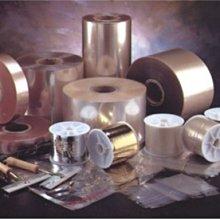 創傑包裝+撕帶(自黏) 2mm*7500米 金細色 香煙 藥品 化妝品盒包裝玻璃紙用 自動包裝機用