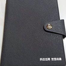智慧高雄   高級筆記本  活頁筆記本  品質皮革  多個隔間可隨意放置文具等  一本150元
