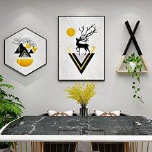 油畫餐廳裝飾畫飯廳墻面裝飾現代簡約背景墻壁畫創意北歐臥室床頭掛畫