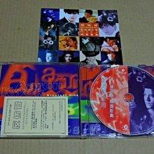 原版二手 CD郭富城-金曲備忘錄 精選歌集(紙盒版)