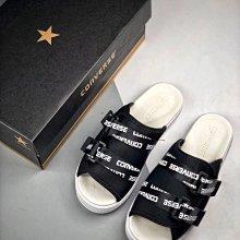 Converse Sandal Strap 黑白 魔術貼 一腳蹬 透氣 休閒拖鞋 男女鞋 32765661