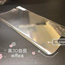【套組】UV膠滿版 S20 Ultra S10 Note10 Note9 Note8 S8 S9 S7 edge