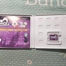 格里菲樂園 ~ 3DS女神異聞錄 Q 迷宮闇影 (PERSONA Q) 純日版 (3DS台灣中文機不能玩)