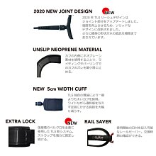 衝浪腳繩 Tools 5☆ Leash CRUISER 8ft x 7mm