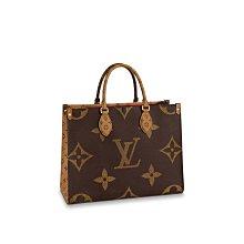 Louis Vuitton路易威登 M45321經典ONTHEGO MM Monogram 帆布手提/肩背購物包/晚宴包