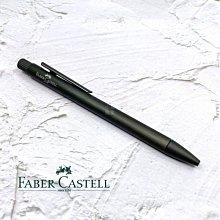 =小品雅集=德國 FABER-CASTELL 輝柏 NEO 髮絲紋袖珍型 原子筆 夜灰(146255)