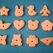 收涎手工餅乾12片,(收口水餅乾) 彌月造型餅乾~╭ 蓁橙烘焙 ╮