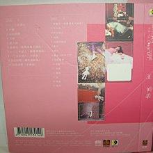 王羚柔 美夢成真 原聲帶 + 123木頭人 雙CD 附側標 有需要的朋友歡迎下標!