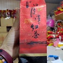 日月潭紅茶茶葉 紅茶18號紅玉(二兩)