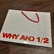 現貨 WHY AND 1/2 專櫃精品紙袋 禮物袋 環保袋 經典白色 尺寸39*30*11CM 狀況良好如照片 可與其他紙袋合併運費
