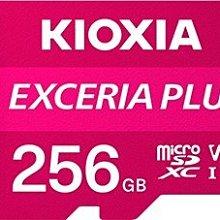 【鴻霖-記憶卡】KIOXIA EXCERIA PLUS microSDXC UHS-I卡 256GB V30極至瞬速