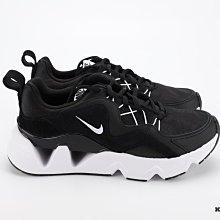 【高冠國際】NIKE RYZ 365 黑白配色 厚底 鏤空 運動休閒鞋 BQ4153-003