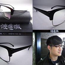 渡邊徹 之一 眼鏡 日本 復古眉框 上膠框下金屬方框 Ray Viktor 超越 Ban RB 5154 & Rolf