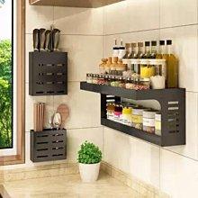 收納 置物架 廚房置物架壁掛式免打孔牆上調料用品家用大全二層收納神器掛架子-搞機數碼3C