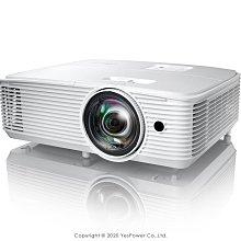 *出租/全省配送*RS350ST Optoma 3500流明 XGA短焦商務投影機