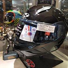 瀧澤部品 日本 OGK KABUTO RYUKI 可樂帽 亮黑 汽水帽 素色 內藏墨片 眼鏡溝 安全帽 內襯全可拆