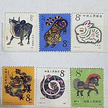 ❒倉庫大戰❒【 1985~1990年版發行 / 動物生肖郵票 】全新 / 中國人民郵政
