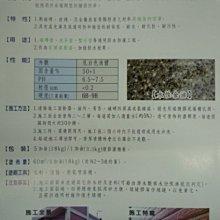 金光興修繕屋*免運費*金絲猴 耐黃變水性透明防水膠 P-116(5加侖裝)*磁磚 石材 泯石 專用防水漆