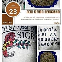 含稅附發票友誼咖啡每月新到貨新品咖啡豆單任買滿二磅免運費公豆圓豆珍珠豆酒香豆巴拿馬塔拉珠莊園豆精品咖啡豆隨時更新手慢沒有