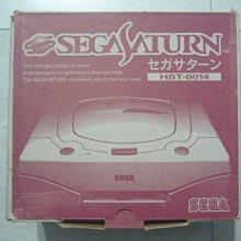 【~嘟嘟電玩屋~】SEGA SATURN 原廠主機( 無改機,更新記憶電池 ).書盒完整 ---- (S3)