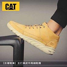 CAT 2020新款牛皮(超輕)男休閒鞋簡約繫帶短靴   39-44碼