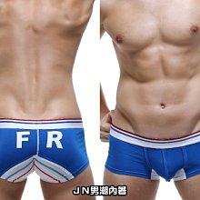 【JB20_彩藍34】【XL號】潮流/低腰/U凸/男四角褲/男內褲褲/特價.JN男潮內著館.