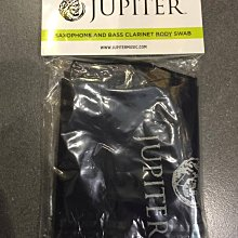 【六絃樂器】全新功學社雙燕 Jupiter 薩克斯風通條布 / 純棉製品 吸水力強