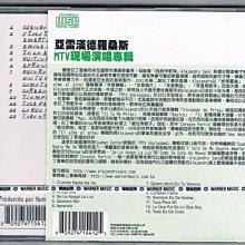 [鑫隆音樂]西洋CD-亞當漢德羅桑斯:MTV現場演唱專輯 (全新)免競標