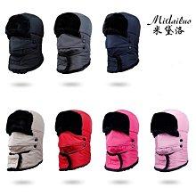 又敗家@Midailuo防寒雷鋒帽保暖帽含口罩圍脖圍(加厚適-30C)護耳帽毛帽抗寒抗風防風帽蒙古帽滑雪帽適看北極光南極